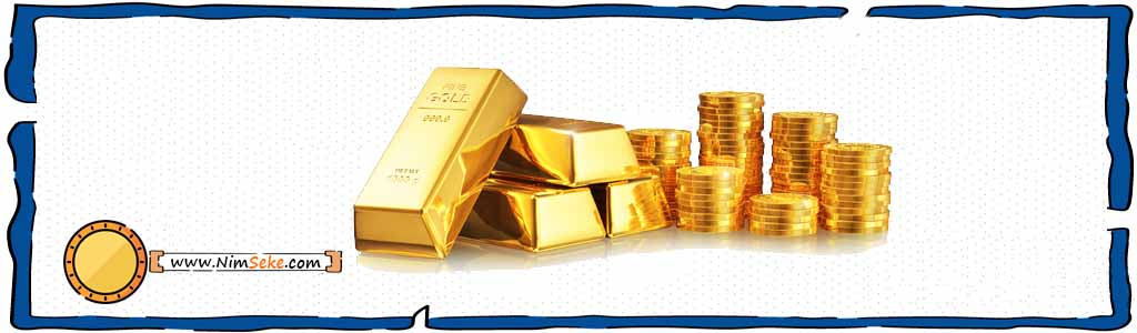 قیمت شمش طلا سوئیسی